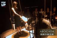 Abogada5